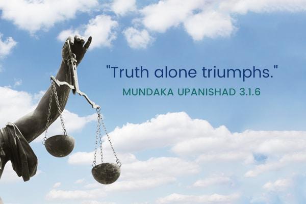 Meditation Moment From the Mundaka Upanishad